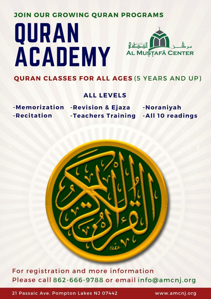 Quran Academy-Part Time (Advanced) Ages 5-16